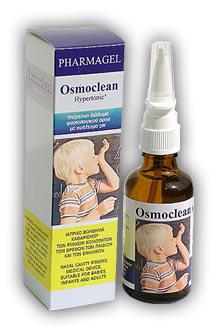 Οsmoclean hypertonic nasal spray. Καθαρίζει τη μύτη από εκκρίσεις, αλλεργιογόνα, ιούς και λοιοπούς ρύπους